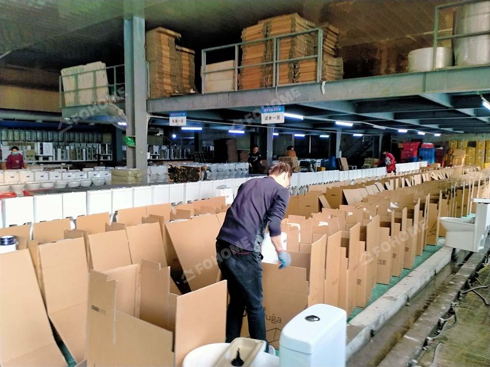 warehouse (1)